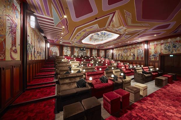 Pathé tuschinski zaal 2